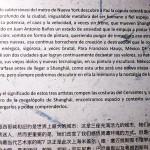Texto-artistas-latinos